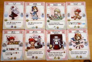 princess_cardpers_bgg